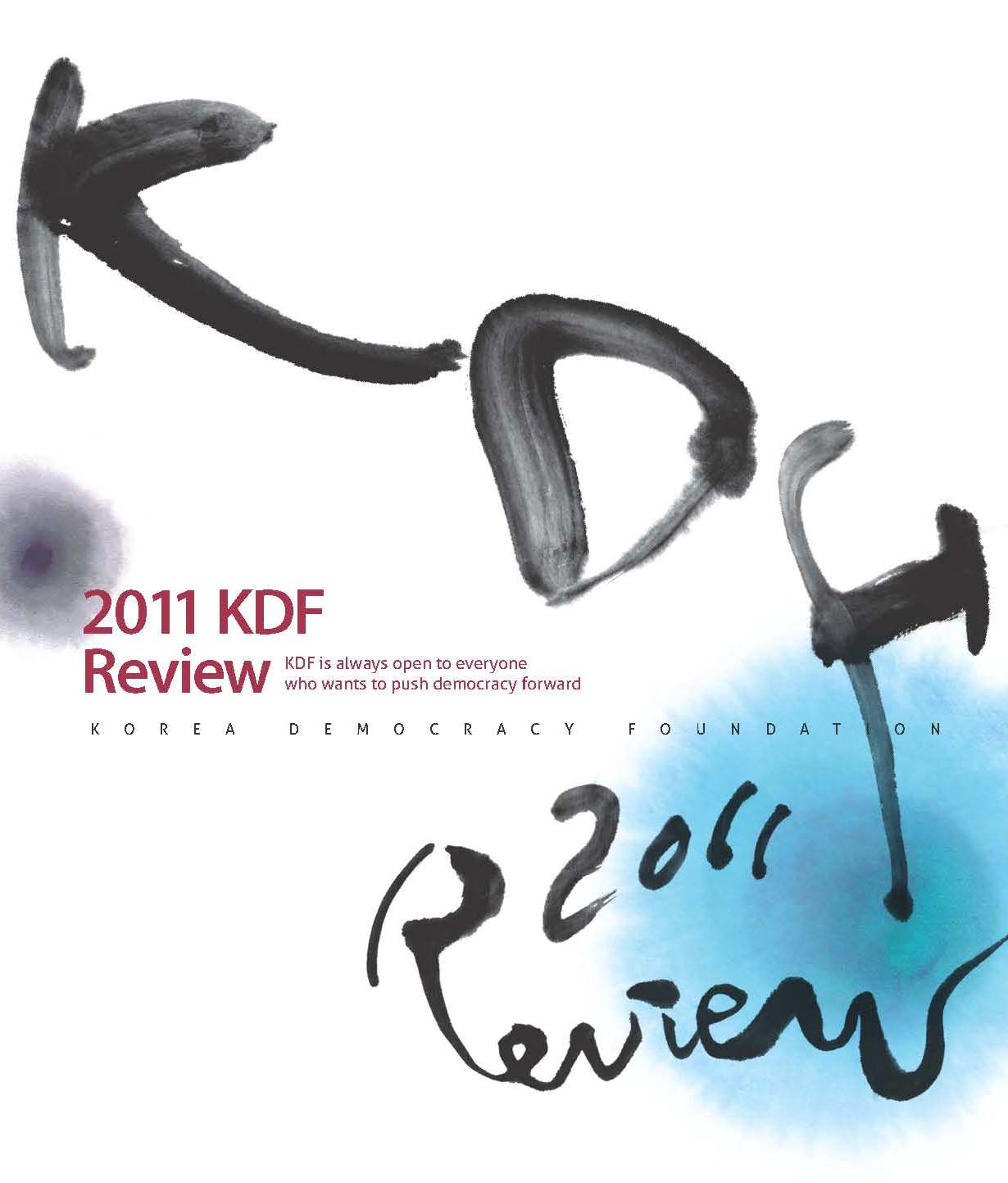 2011 KDF Review