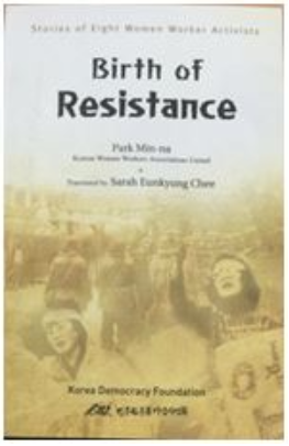 [IKD 단행본 PDF판] Birth of resistance: stories of eight women wo... 표지 이미지