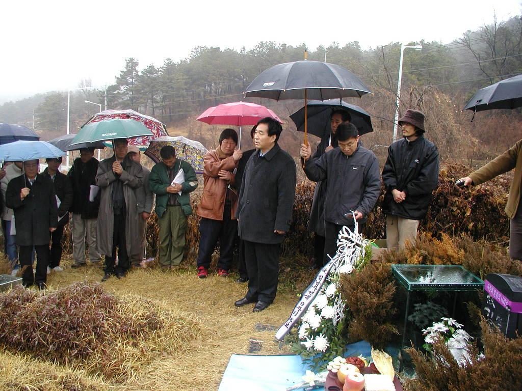 직립 인간 김남주 2