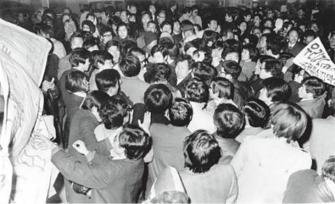 횃불을 든 사람들 - 영원한 자유인 조영래 2