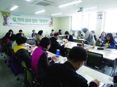 [시민교육1] 지자체 시민교육이 풀뿌리·시민사회 시민교육에 미치는 영향
