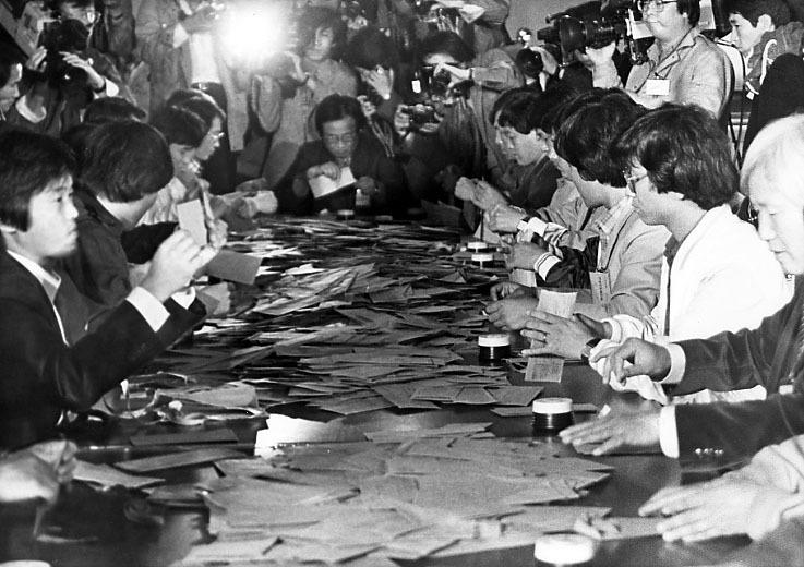 잊혀진 항쟁, 구로구청 부정선거 규탄 점거 농성