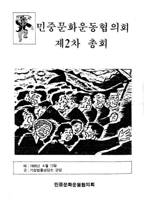 <오월의 노래 1>