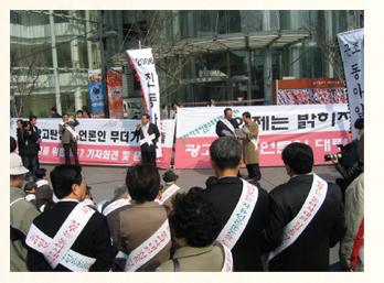 죽은 언론의 사회 - 동아자유언론수호투쟁위원회