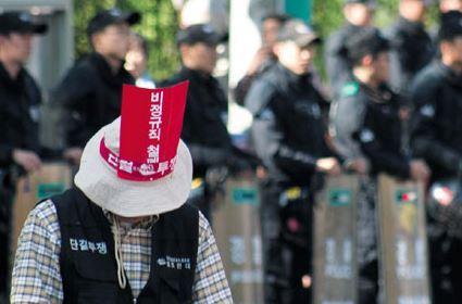 민주노조운동이 비정규직 운동입니다 전국불안정노동철폐연대 김혜진