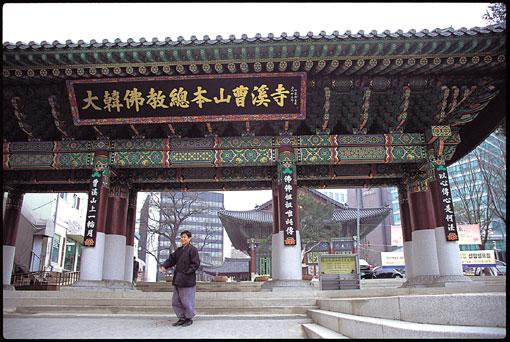한국 불교운동사 정점의 현장, 조계사