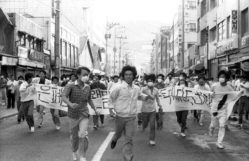부산지역 6월민주항쟁 민주화를 향한 절규와 승리