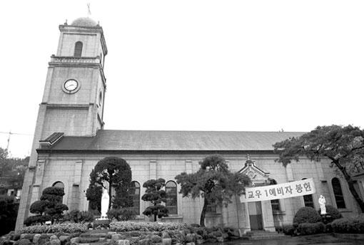 그리스도의 품, 원주 원동성당