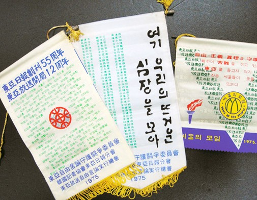 서울 XXXX년 겨울