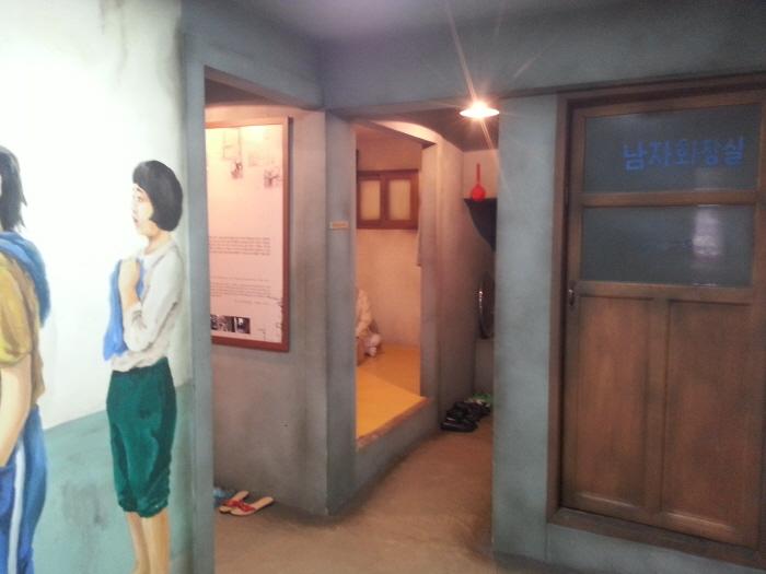 한국 현대사의 축소판 : 구로공단 노동자 생활 체험관- 금천 순이의 집'과 그 일대