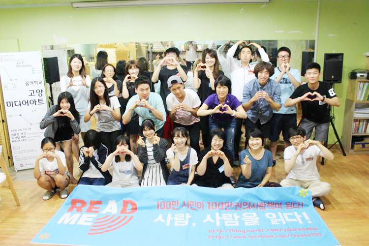 [청년과 민주주의] 청년을 만나다