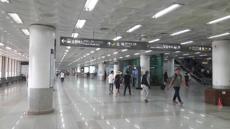 숨겨진 민주화 운동의 현장 : 김포국제공항