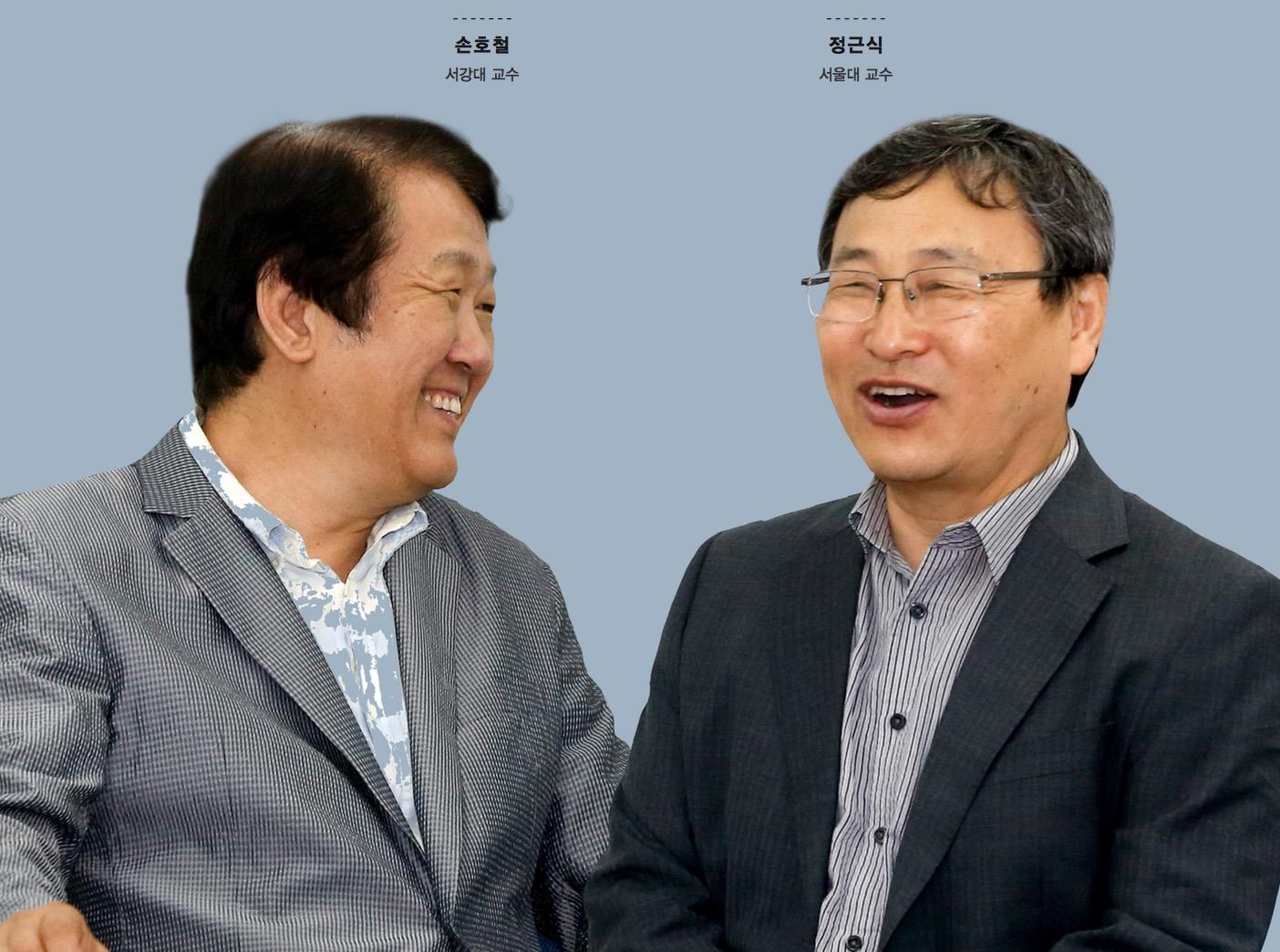 [Talk] 6월항쟁 30년의 한국 민주주의 Ⅲ - 6월항쟁의 역사적 좌표와 촛불