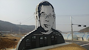 진정한 3김 중 하나. 김수환 추기경의 흔적을 찾다.