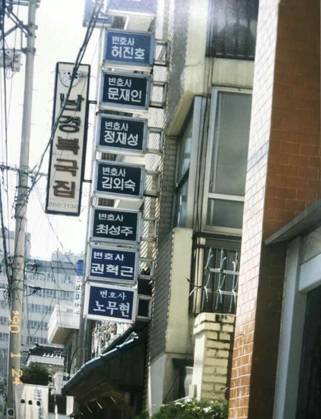 [2018] 김병권선생 13주기 추모제