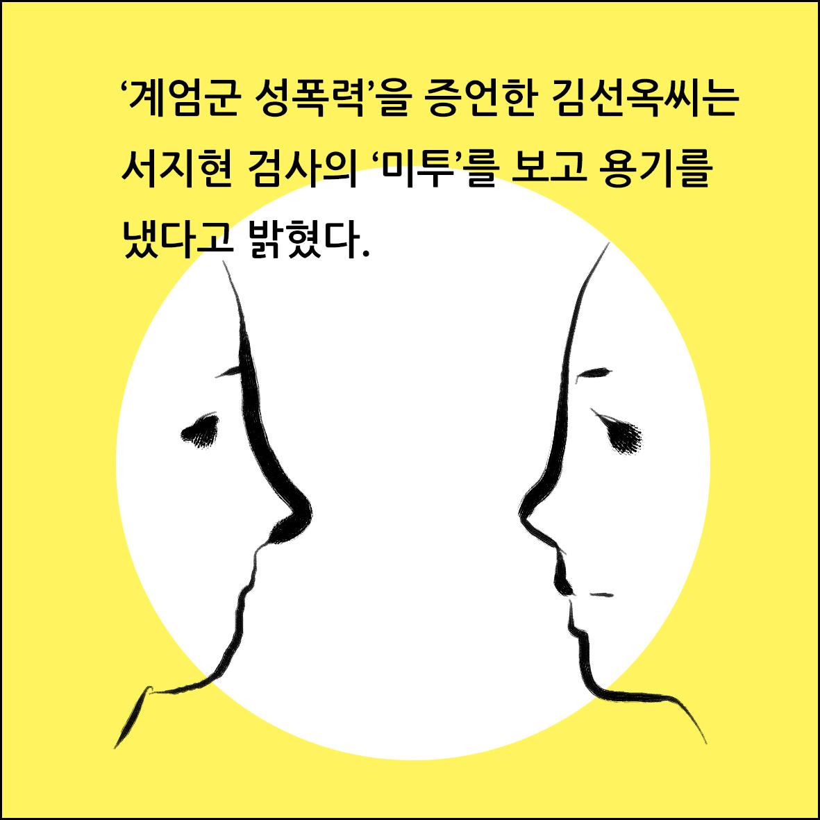 [2018] -박태영열사 31주기 추모제