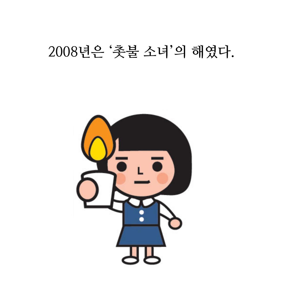 [2019] 정종태 동지 14주기, 이지현 동지 7주기 추모제