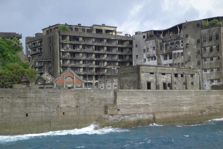 '유네스코 산업혁명유산 군함도' 단상 사진