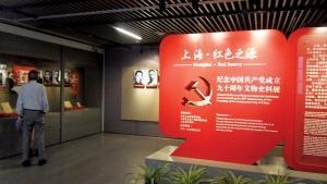 [세계민주주의] 중국의 꿈, 13억의 꿈