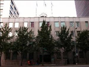 옛 미대사관, 미 문화원