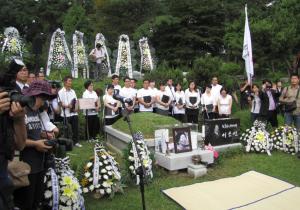 전태일 이소선 김근태 그리고 마석 모란공원