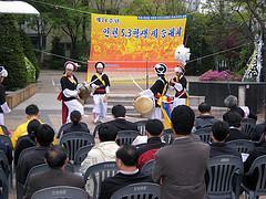 제24주년 인천5.3항쟁 계승대회 썸네일 사진