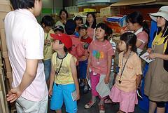 산울어린이학교 사업회 방문 썸네일 사진