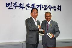 인도네시아 부통령실 관료 등 민주화운동기념사업회 방문 썸네일 사진