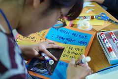 2010년 제3차 풀뿌리활동가교육 썸네일 사진