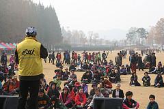 제3회 민주가족 등산대회 썸네일 사진