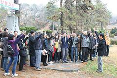 2011 사업회 10주년 기념, 마석모란공원 정화작업 썸네일 사진