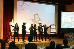 제3회 청소년사회참여발표대회 썸네일 사진