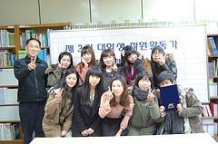 제3기 대학생 자원활동가 민주나래 졸업식 썸네일 사진