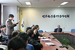2011 기념사업회 종무식 썸네일 사진