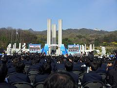 4.19혁명 기념식 썸네일 사진