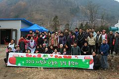 2012년 나눔의 김장 품앗이 썸네일 사진