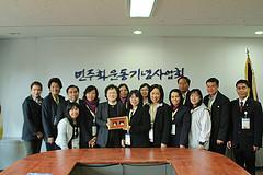 2013 태국 교육부 사업회 방문 썸네일 사진