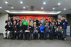 2013 대한민국 `민회` 조직위원회 출범식 썸네일 사진