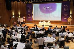 6.10민주항쟁 26주년 토론회 썸네일 사진