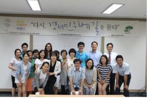 2013 민주주의 배움터 (상반기) 썸네일 사진