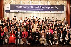 Asia Democracy Network (ADN)  썸네일 사진
