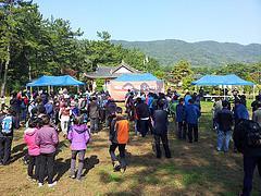2013 제6회 민주가족 등산대회 썸네일 사진