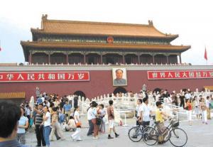 천안문사태 이후 중국의 민주주의