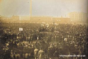 19세기 서구 민주주의 프랑스 혁명 이후부터 1차 세계대전 이전까지