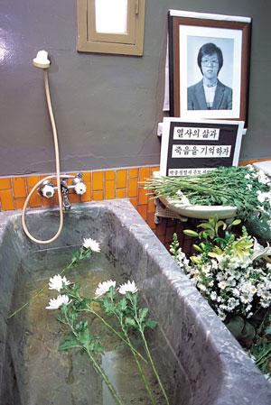 반인권의 상징으로 역사에 남은 [남영동 대공분실]