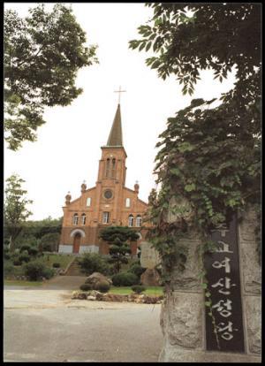 가톨릭의 힘이 지역의 역사가 된 여산성당