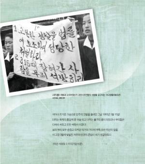 3.15 부정선거