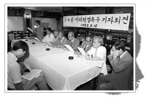 서울 정동 세실 레스토랑