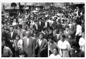 1960년 4월 11일