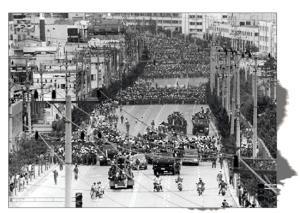 1987년 7·8월노동자대투쟁